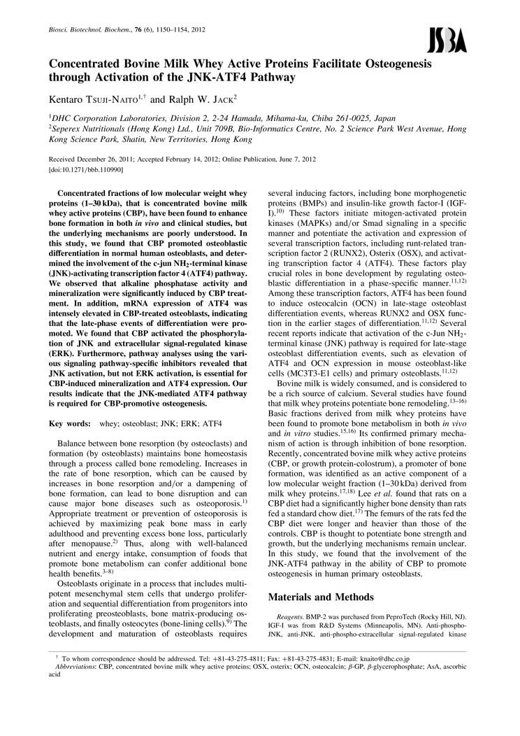 CBP Facilitate Osteogenesis through Activation of the JNK-ATF4 Pathway P1